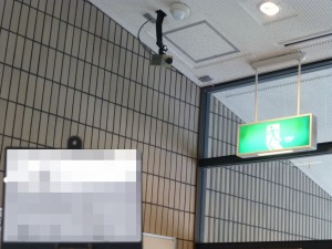 博物館の監視カメラを更新させていただきました。
