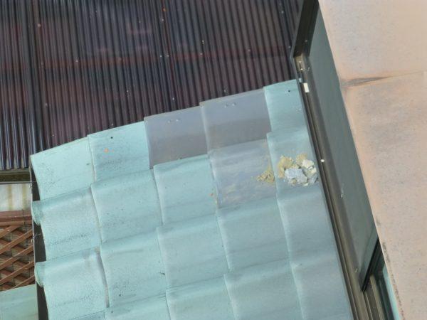台風に21号により、割れた瓦の応急復旧をさせていただきました。